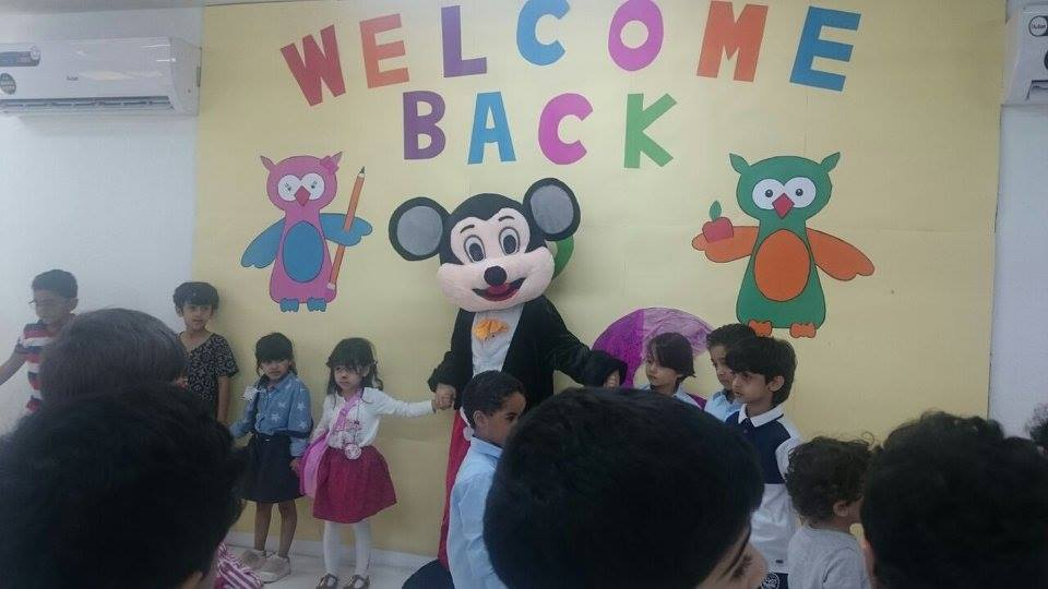 First Day Party 2017-2018