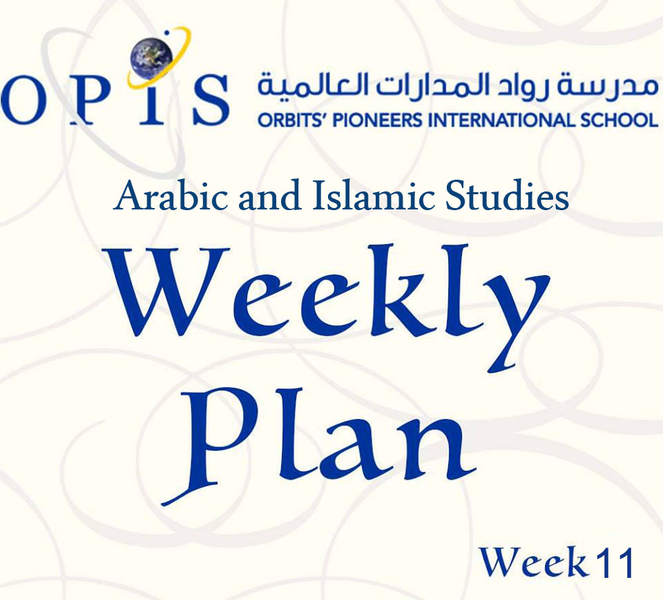 Weekly Plan Week 11: Arabic and Islamic Studies