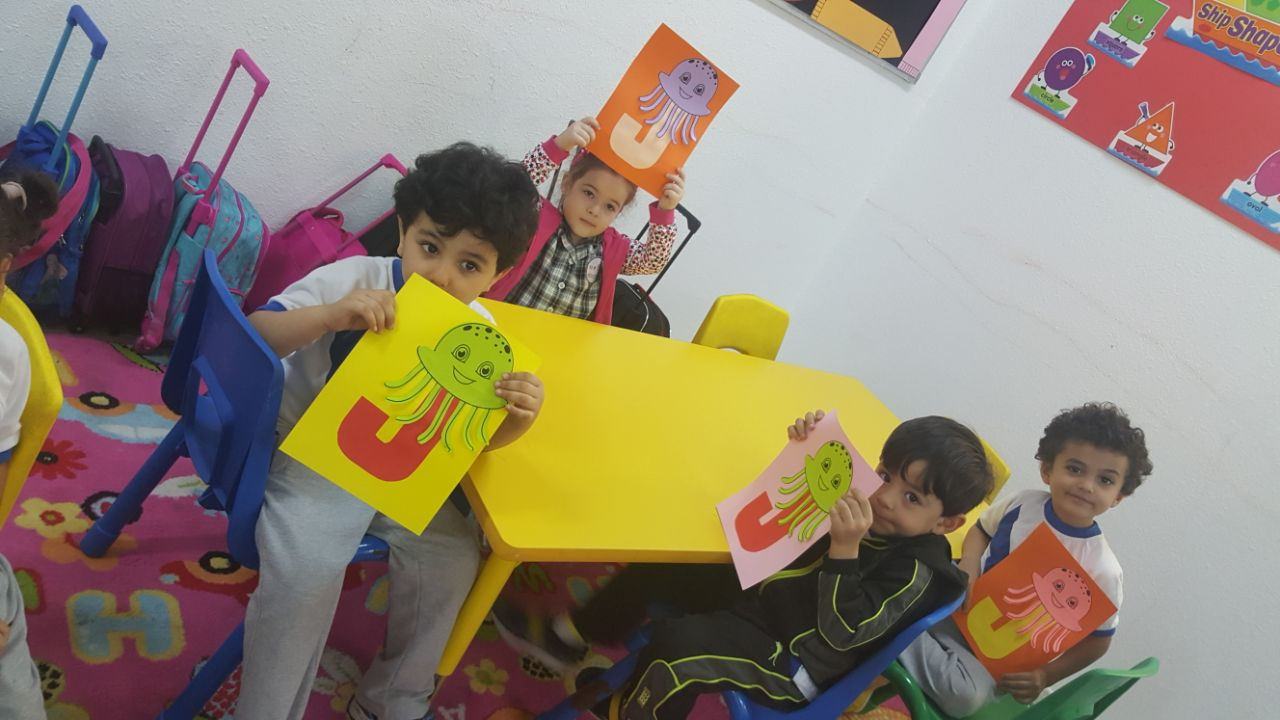 KG Colors Activity: Letter J