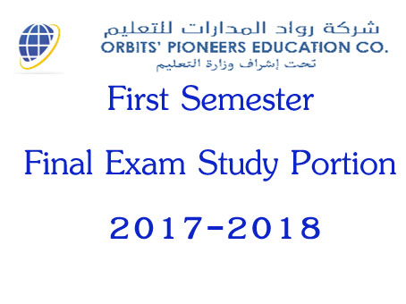 First Semester Final Exam Study Portion 2017-2018