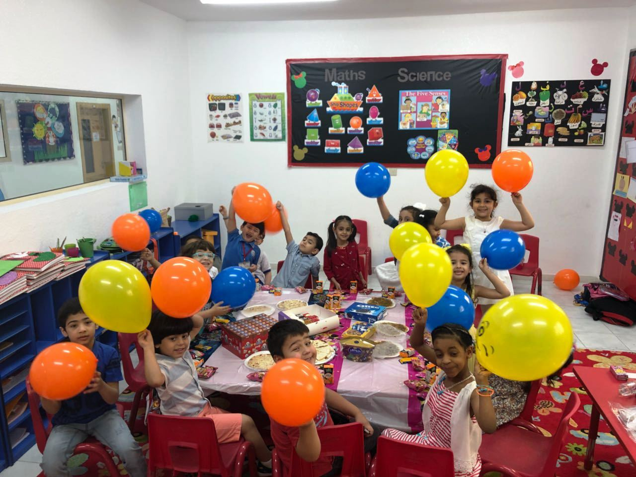 KG 3 Disney: Last day of school party!