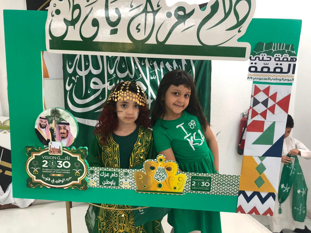 Happy 89th Saudi National Day